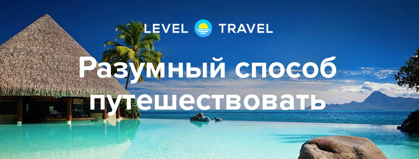 https://travel.mavals.info